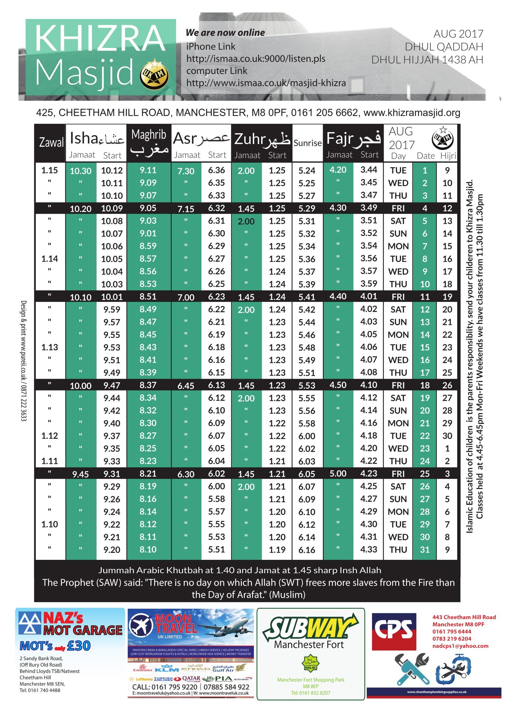 A4 Khizra Masjid MAR 2017-1
